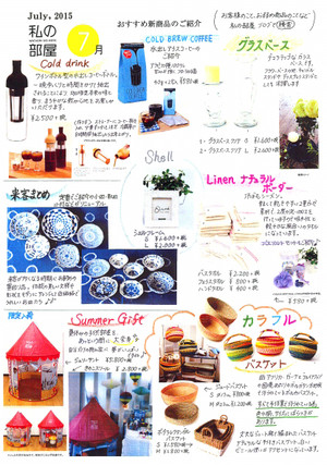 Scan1143_001_2