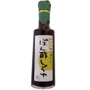 Ponzushoyu